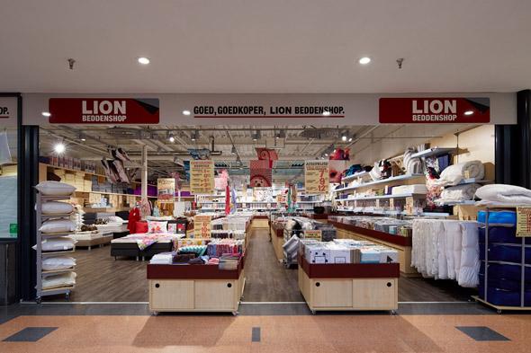 beddenwinkel Hellevoetsluis Lion Beddenshop